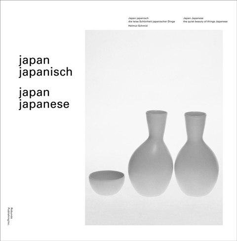 『japan japanese』ジャケット