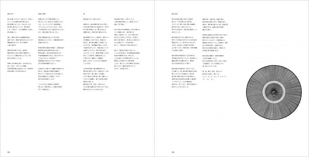 本文ページ2