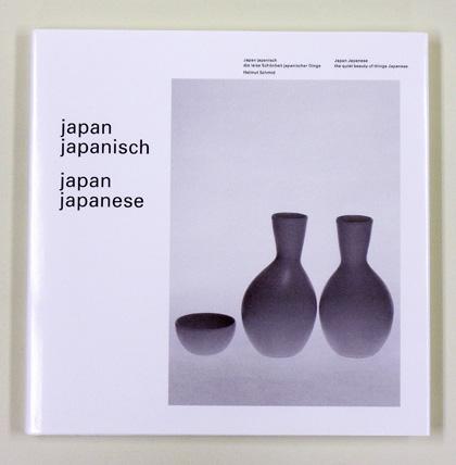 japan_w