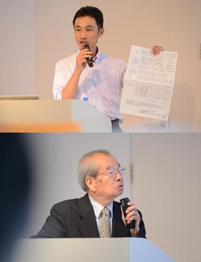 上)内田明氏、下)板倉雅宣氏