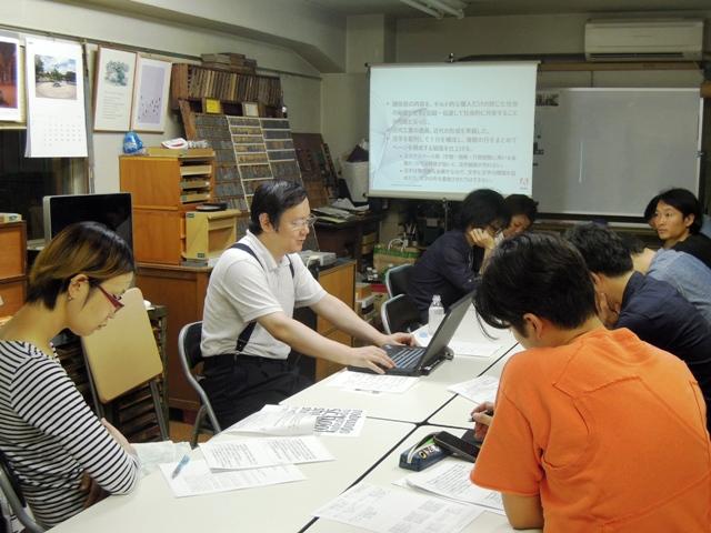 山本太郎さん講座