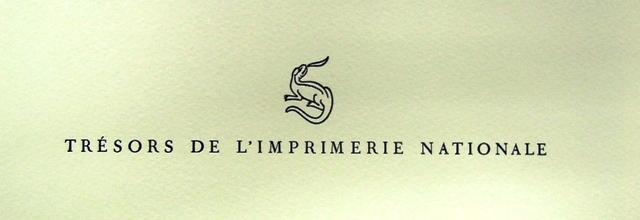 フランス国立印刷所カード