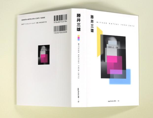 勝井先生図書