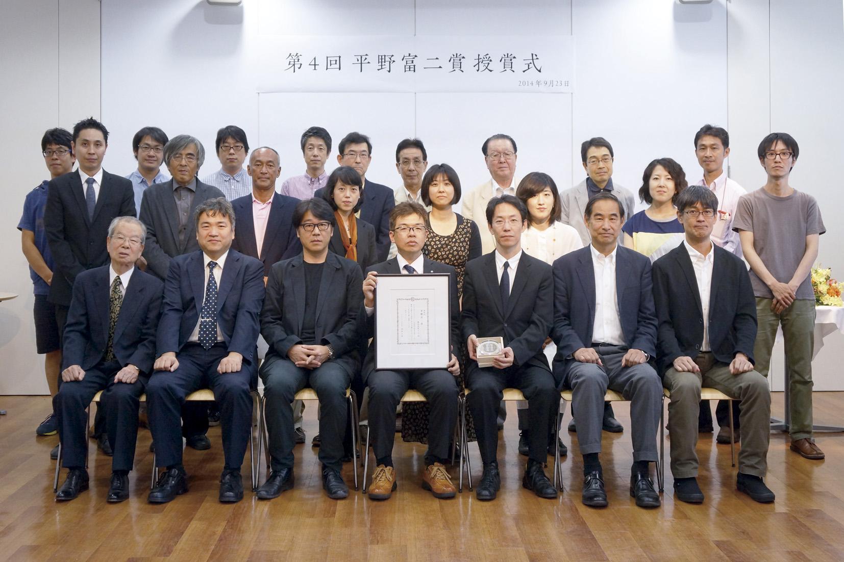 平野富二賞授賞式後の記念撮影
