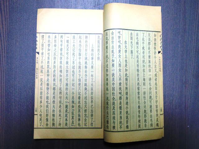 DSCN7680