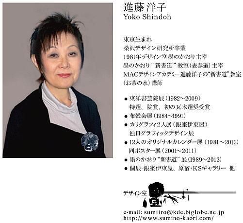 profile[1]