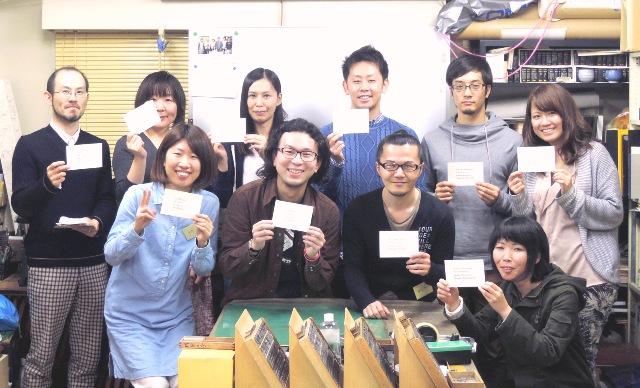 新宿私塾第25期修了式15.3.17_02