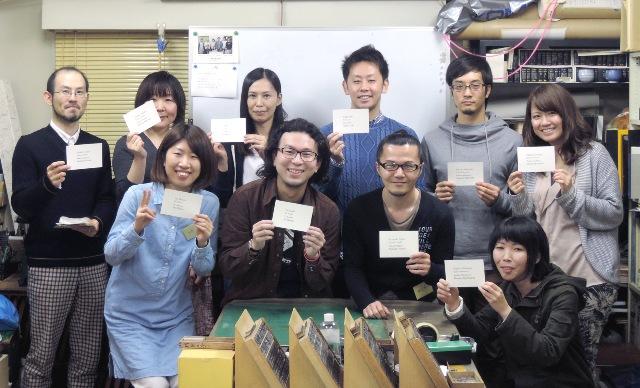 新宿私塾第25期終了