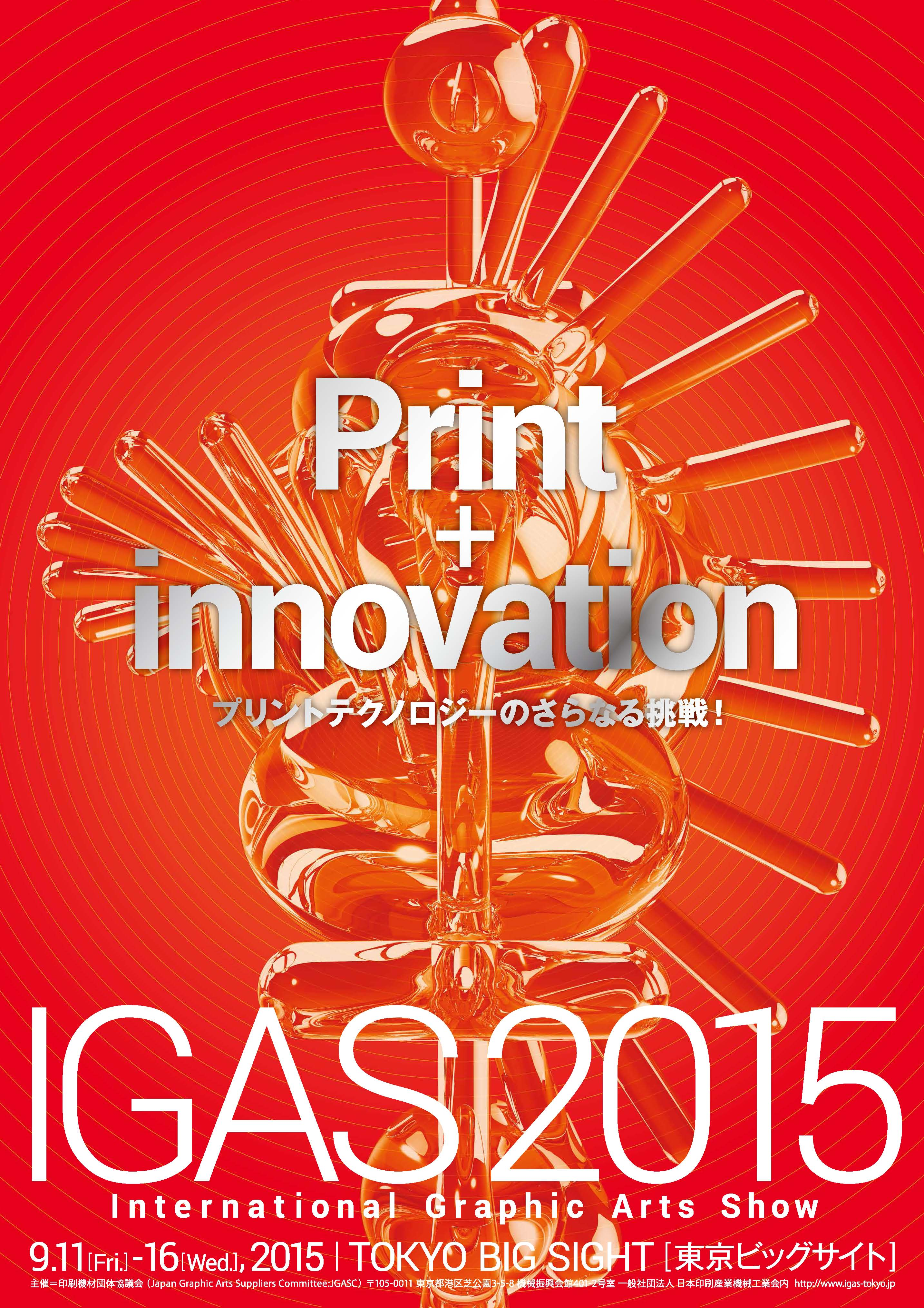 IGAS2015_poster-3