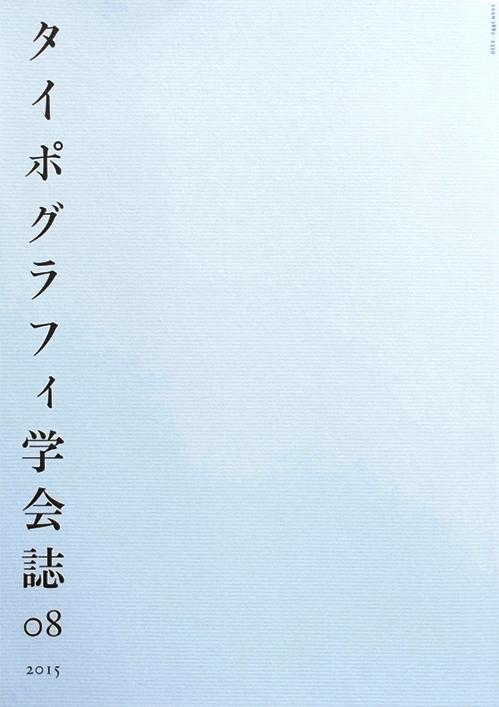 R0046680-2-tei