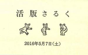20160503155850029_0001