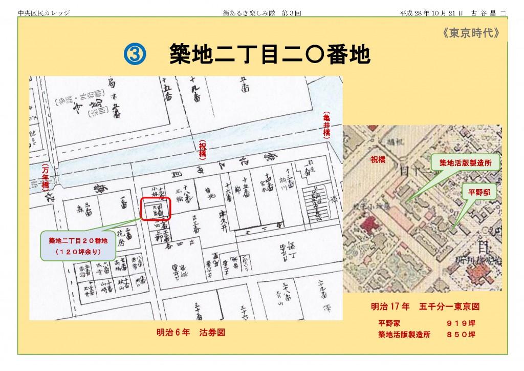 プロジェクター説明資料(1-1)PDF_ページ_14