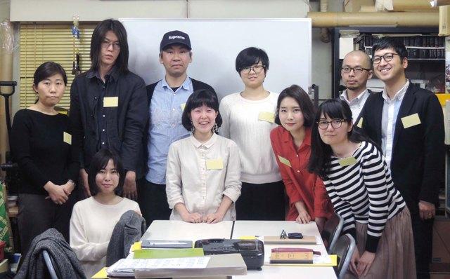 新宿私塾30期入塾Web2resizede