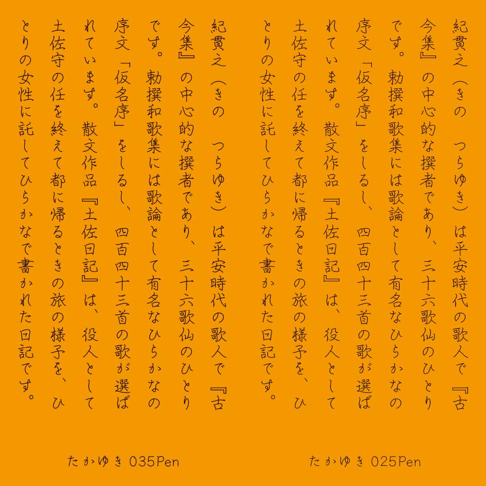 隆pen_web-3-2[1]