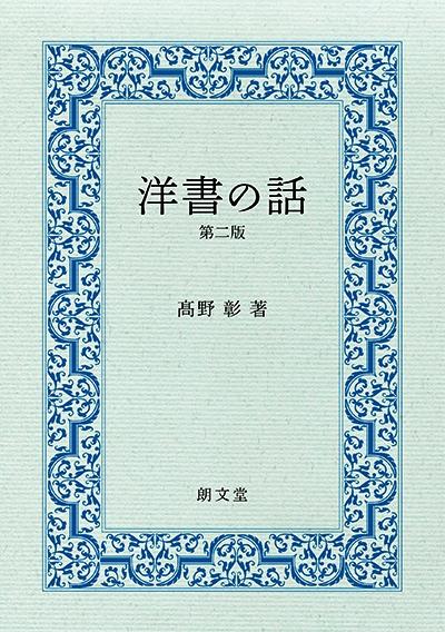 201411englishbook2