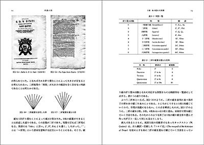 201411englishbook2_01