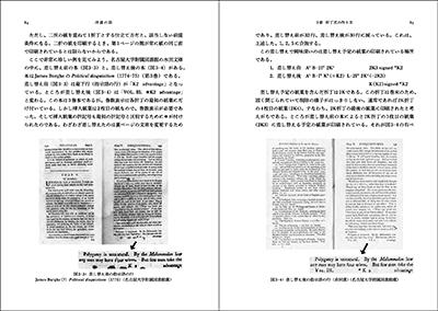201411englishbook2_02