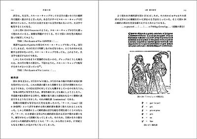 201411englishbook2_03