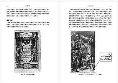 201411englishbook2_04