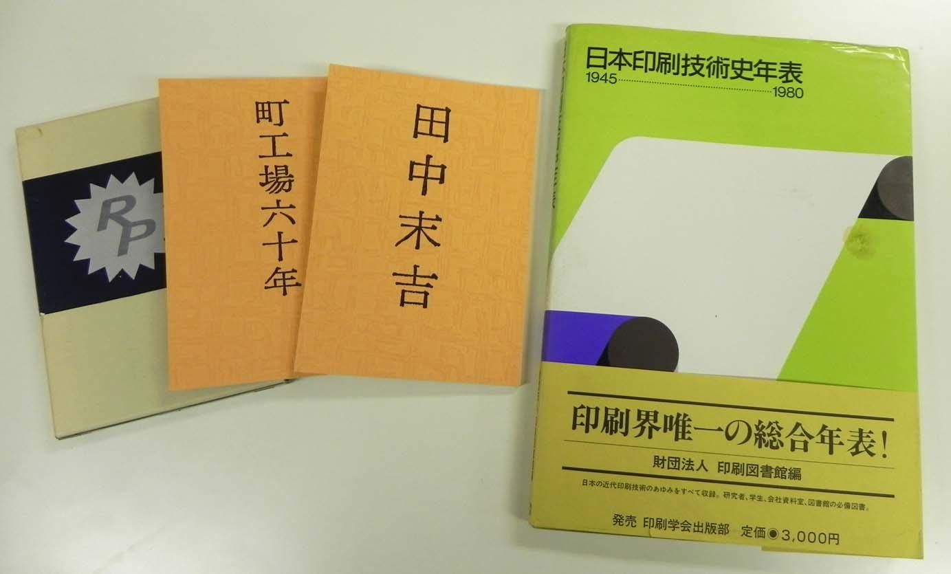 ① 漢文を訓読する時に、漢字の下に小さく添えて書く送り仮名。すけがな。 ② 促音・拗音などを表すのに用いる小さな字。「っ・ゃ・ゅ・ょ・ィ・ォ」の類。