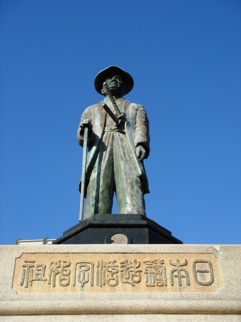 大阪四天王寺内 本木昌造銅像「日本鋳造活字始祖」