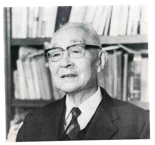 平野義太郎氏の写真
