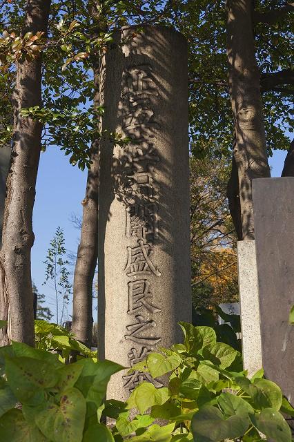 日刊新聞発祥の地 『横浜毎日新聞』 の記念碑 | 花筏