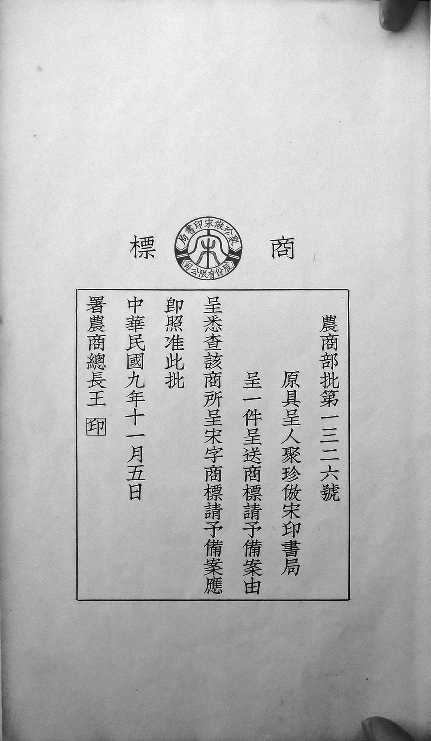DSCN0899