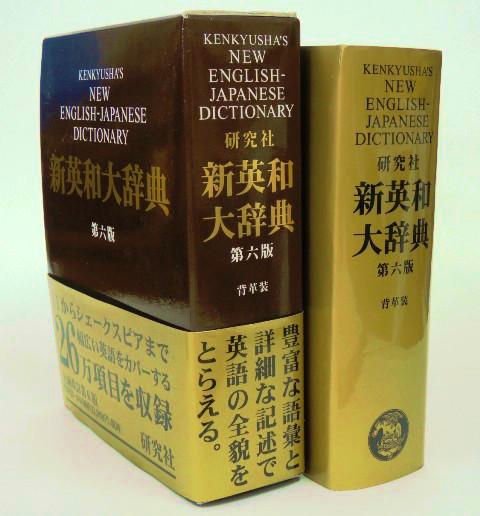 DSCN3943