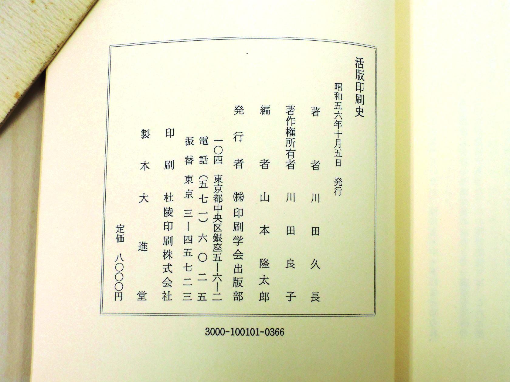 DSCN3970