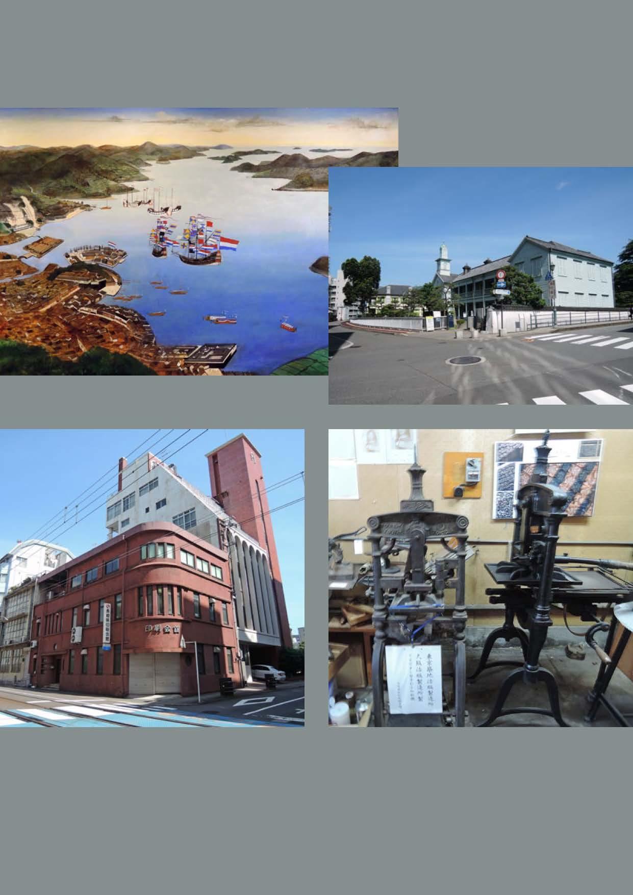 2015.9.19学会レクチャー_ページ_08