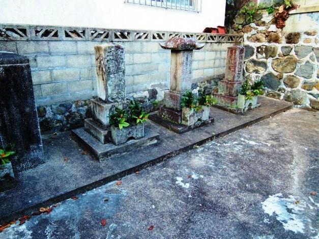 安中家墓地