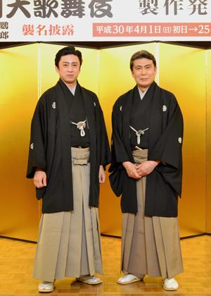 koraiya_misonoza1213aa