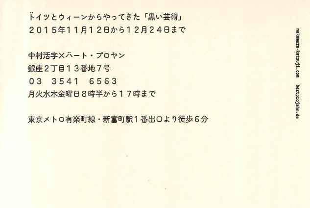 20151113134508133_0002
