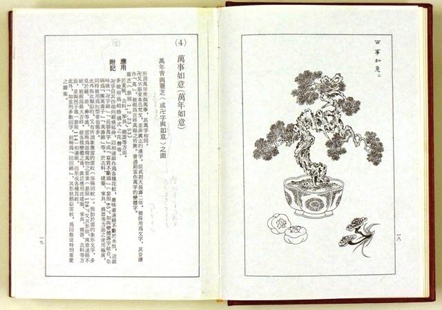 DSCN9492[1]