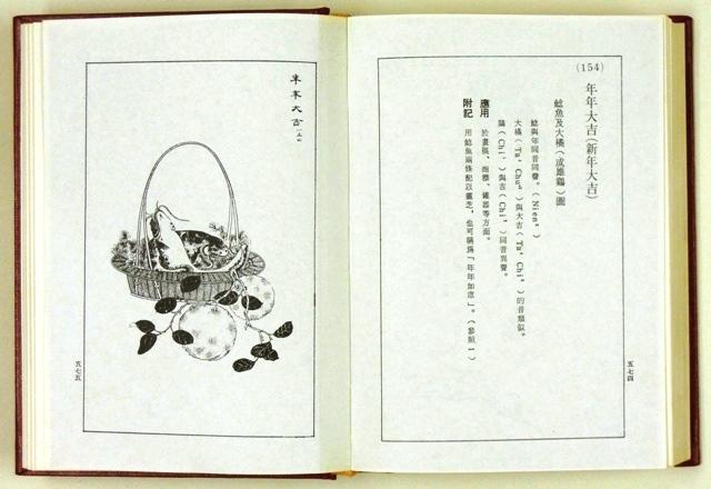 DSCN9499[1]
