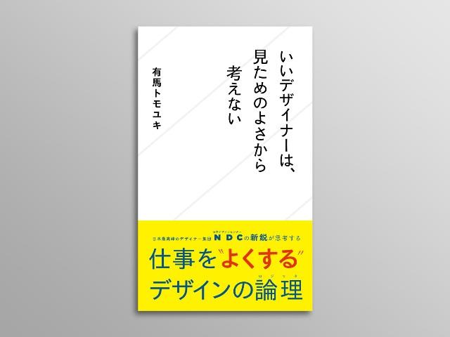 _shinsho_1500[1]