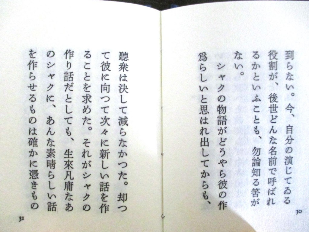 IMG_2527[1]
