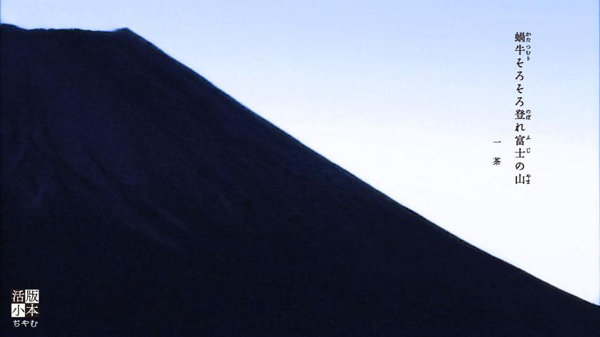 富士2[1]