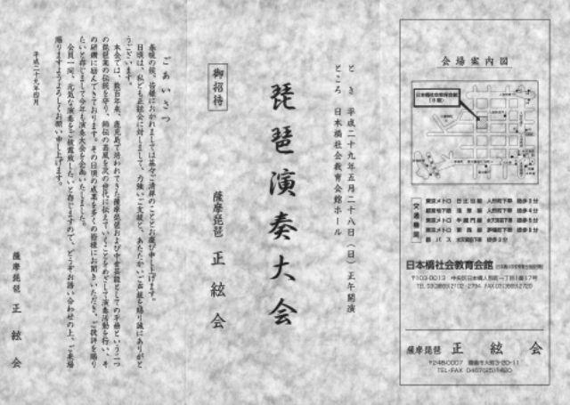 20170510161827_00001