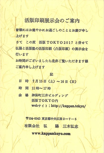 20170703214208_00003