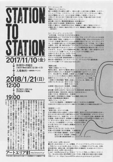 20171027163125_00002