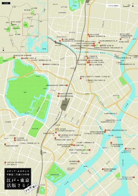 map-EdoTokyo1107-2