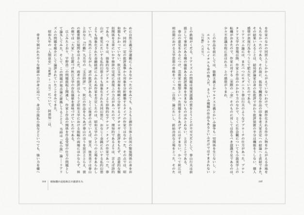 四六判-02resized