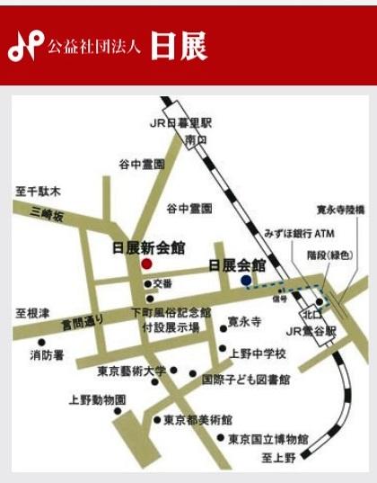 日展会館新館地図
