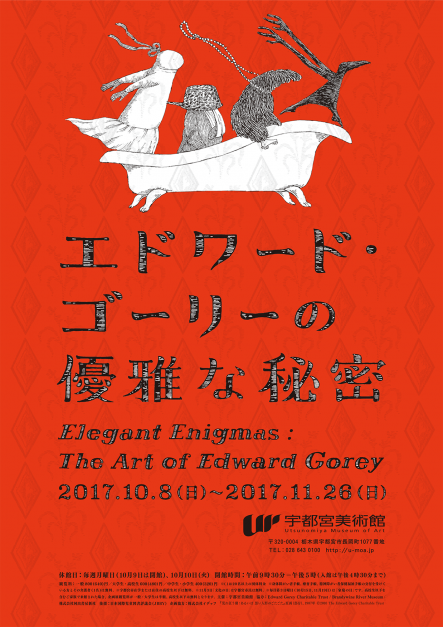 gorey1[1]