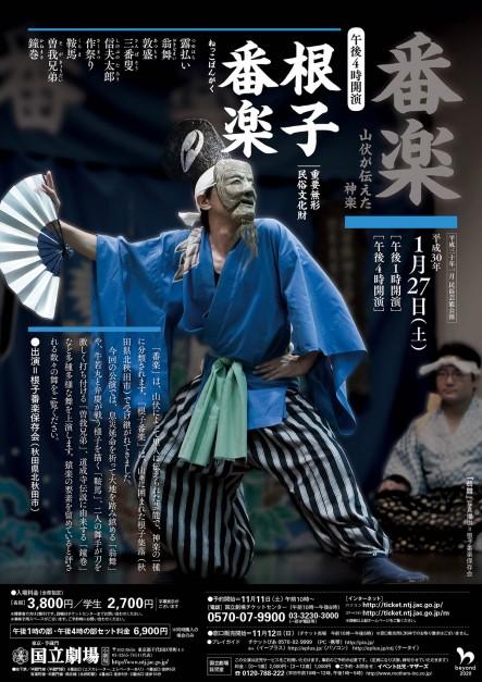 国立小劇場02