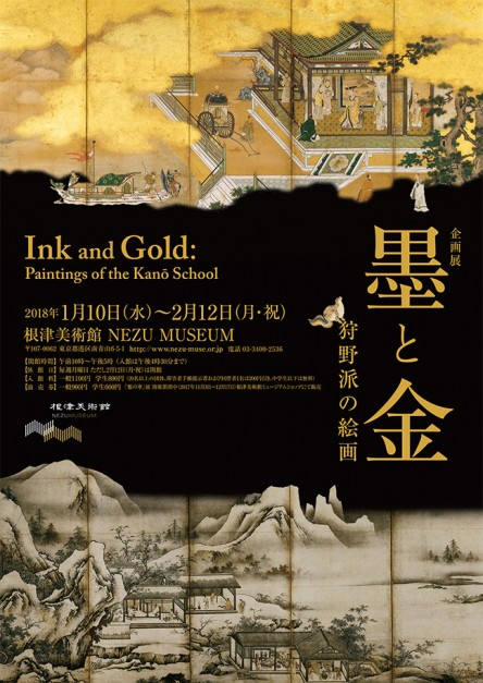 ink_and_gold[1]