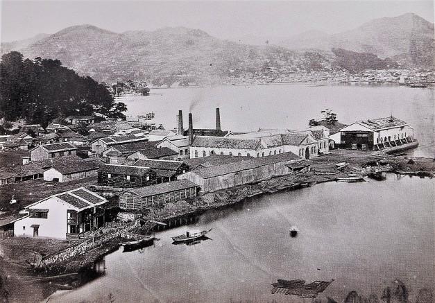 幕末の長崎製鉄所全景写真(「ボードイン・コレクション」から)