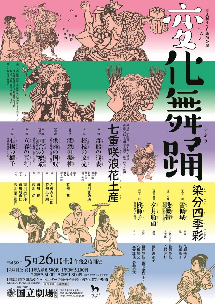 産経半5段/新